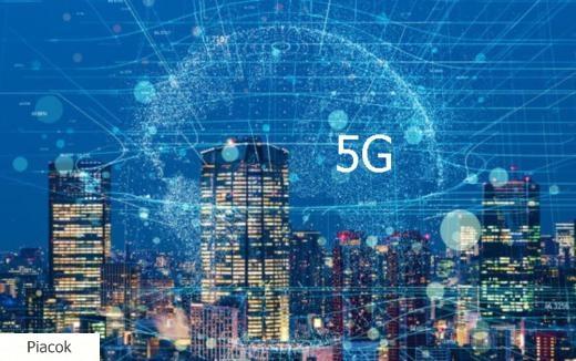 Első 5G-s tarifák