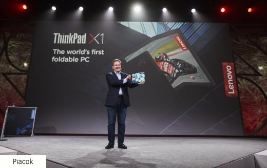 Összehajtható Lenovo laptop