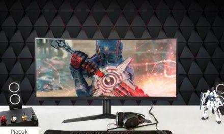 Ultraszéles 32:9 képarányú monitor az LG idei kínálatában