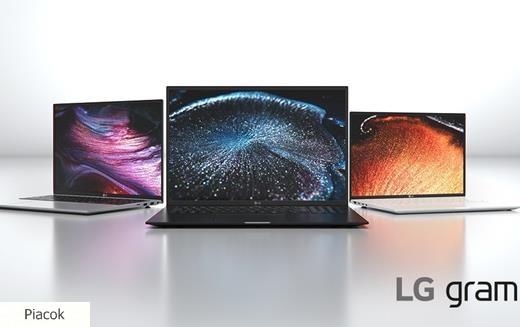 Újabb márka a hazai laptop piacon, és itt a hiperérzékeny gamer billentyű