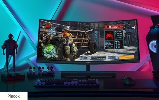 Beszállt a gaming monitorok piacára a Huawei